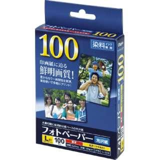 フォトペーパー 光沢紙 L 100枚 JPECL100 JPEC-L-100