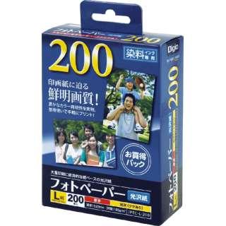 フォトペーパー 光沢紙 L 200枚 JPECL200 JPEC-L-200