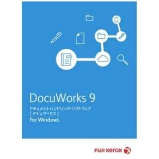 〔Win版〕 DocuWorks9 ライセンス認証版 5ライセンス基本パッケージ ≪アップグレード≫ [Windows用]