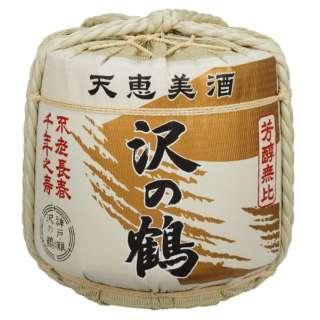 沢の鶴 上撰 本荷 菰樽 72L型入 36L【日本酒・清酒】