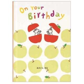 BDメッセージブック リンゴ