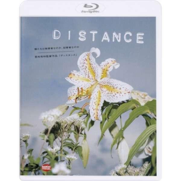 DISTANCE 【ブルーレイ】