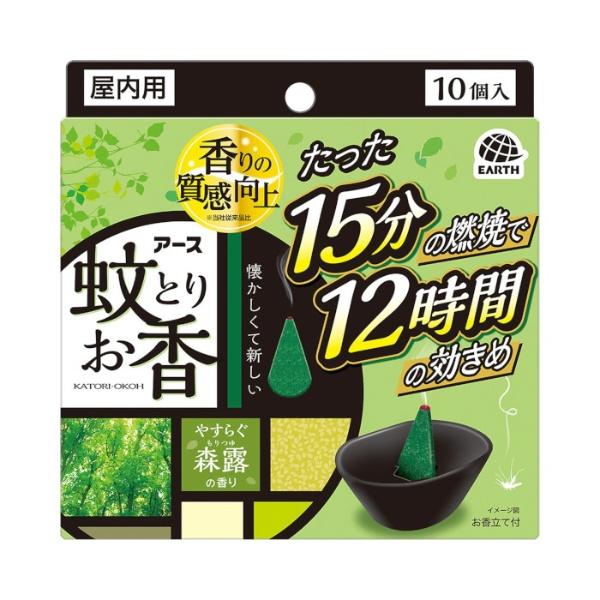 アース蚊とりお香 森露の香り 10個函入