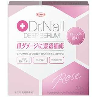 ディープセラム ローズの香り 3.3ml