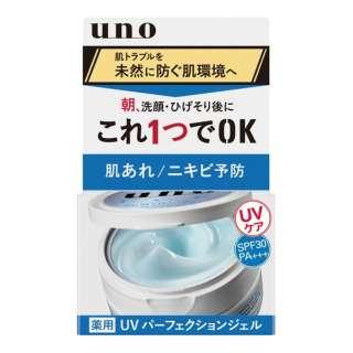 UNO(ウーノ) UVパーフェクションジェル (80g) 〔ジェル〕