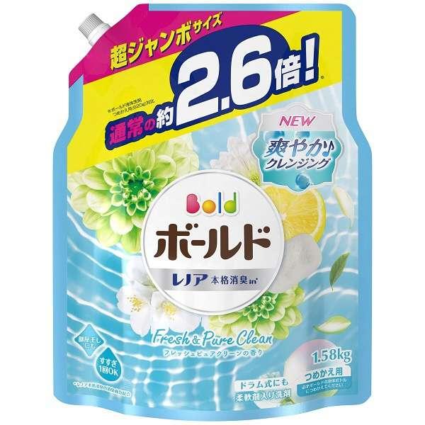 Bold(ボールド)アクアピュア クリーンの香り つめかえ用 超ジャンボサイズ (1580g)〔衣類洗剤〕