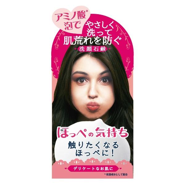 ほっぺの気持ち 洗顔石鹸 75g