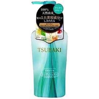 TSUBAKI(ツバキ) さらさらストレート コンディショナー (450ml) 〔リンス・コンディショナー〕