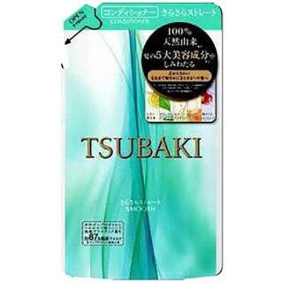TSUBAKI(ツバキ) さらさらストレート コンディショナー つめかえ用 (330ml) 〔リンス・コンディショナー〕