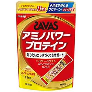 アミノパワープロテイン【パイナップル風味/46.2g(4.2g×11本)】