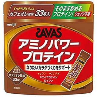 アミノパワープロテイン【カフェオレ風味/138.6g(4.2g×33本)】