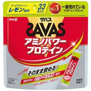 アミノパワープロテイン【レモン風味/138.6g(4.2g×33本)】
