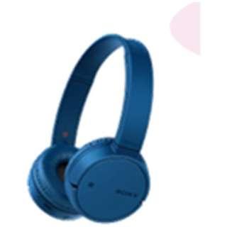 ≪海外仕様≫ブルートゥースヘッドホン WH-CH500 LC E ブルー