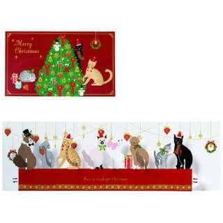 [クリスマスカード] 【限定】Xマスパタパタポップカード (100x170mm) X38-543 ネコ