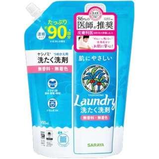 ヤシノミ 洗たく洗剤濃縮タイプ つめかえ用 (1個) 〔衣類用洗剤〕
