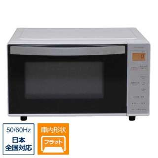 IMB-1802 電子レンジ IRIS 縦開き扉 フラットテーブル ホワイト [18L /50/60Hz]