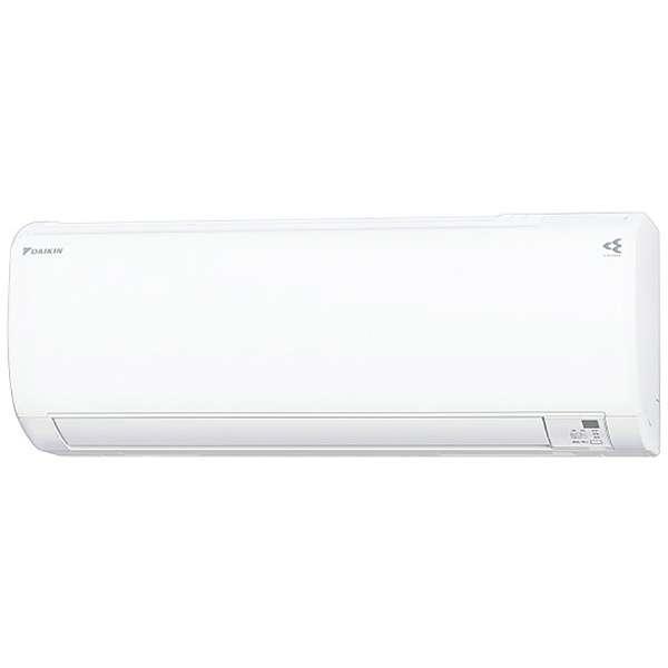 AN25VEBKS-W エアコン 2018年 EBKシリーズ ホワイト [おもに8畳用 /100V]