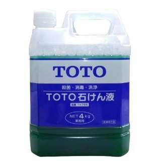 TOTO  石鹸液 TH766