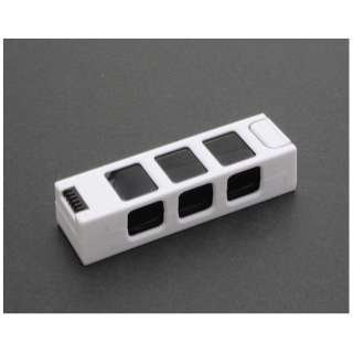 【Starlit対応】LiPoバッテリー(7.4V 700mAh)(ホワイト) CY150BA1S0702
