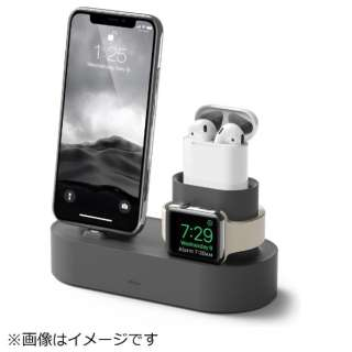 iPhone / AirPods / Apple Watch用充電スタンド Charging Hub for iPhone / AirPods / Apple Watch EL_IAASTSC3S_DG ダークグレー
