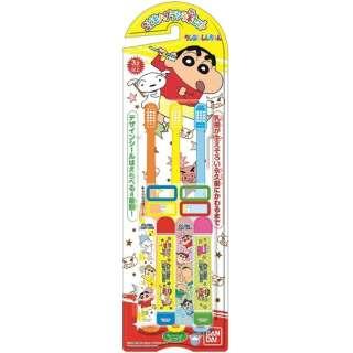 クレヨンしんちゃん 子ども用歯ブラシ 3本セット