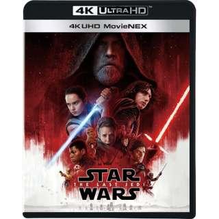 スター・ウォーズ/最後のジェダイ 4K UHD MovieNEX 【Ultra HD ブルーレイソフト】