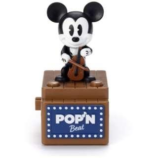 POP'N Beat ミッキーマウス