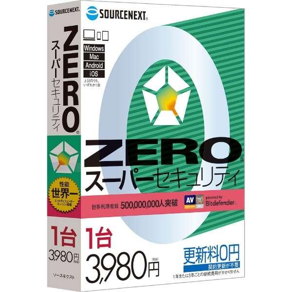 〔Win・Mac・Android・iOS版〕 ZERO スーパーセキュリティ 1台用 4OS [Win・Mac・Android・iOS用]