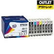 [time limit pressure] There is reason in pure Printer Ink cartridge and is bargain!