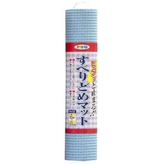 すべりドメマット 30X125 (ブルー)