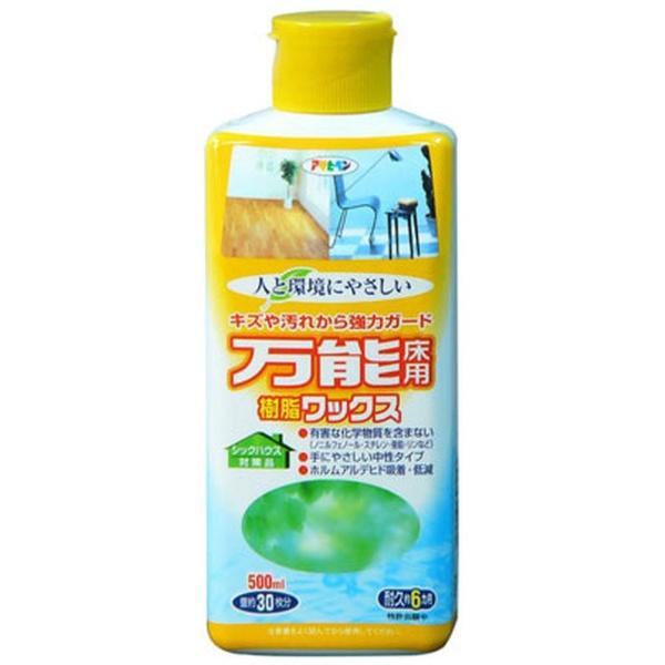 人と環境に優しい 万能床用樹脂ワックス 500ml
