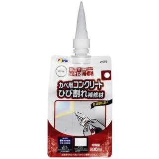 ワンタッチ カベ用コンクリ補修材 200ml (ホワイト)