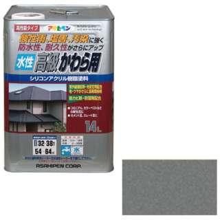 水性高級かわら用 14L (日本瓦銀)