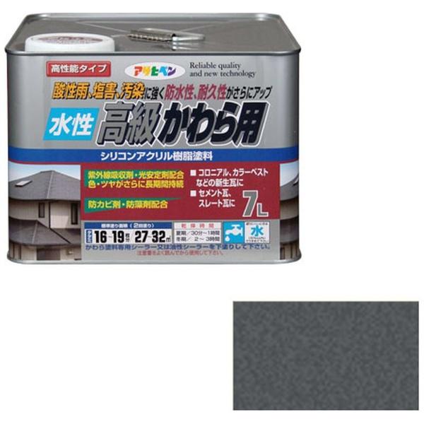 水性高級かわら用 7L (銀黒)