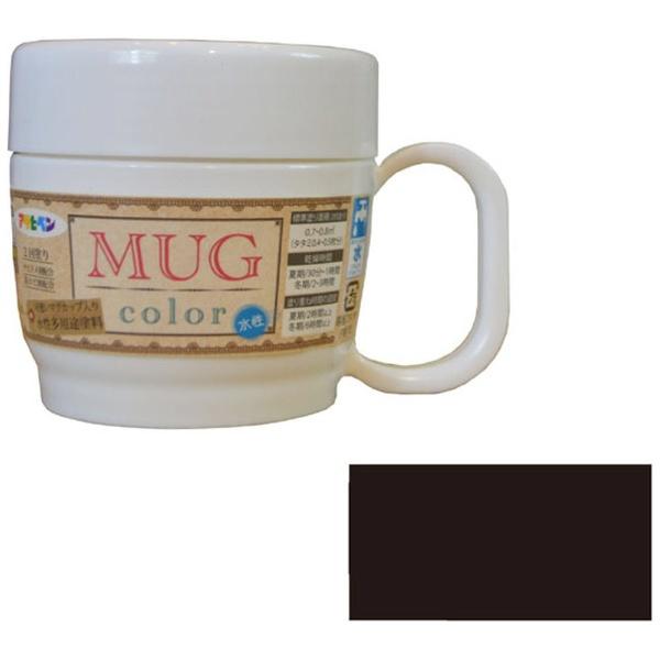 水性多用途マグカラー 120ml (黒)