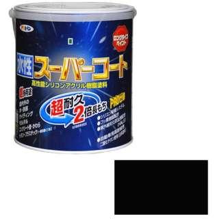 水性スーパーコート 1.6L (ツヤ消し黒)