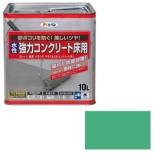 水性 コンクリート床用 10L (ライトグリーン)