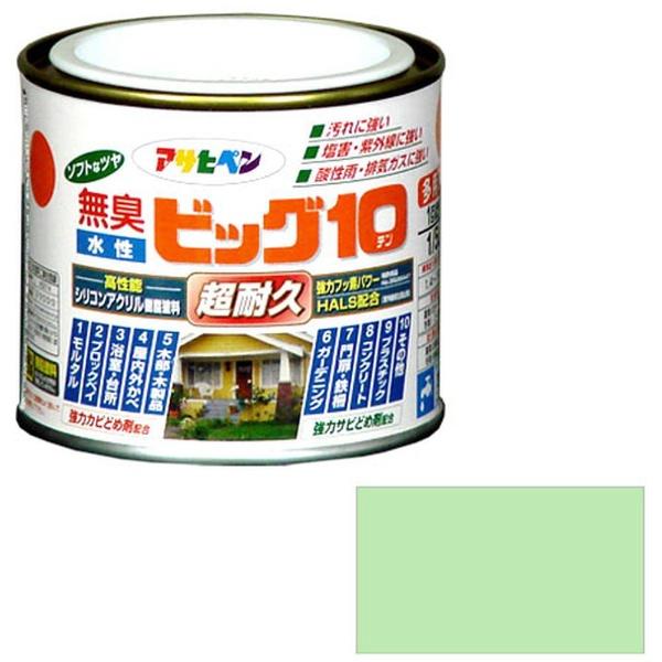 アサヒペン 無臭 水性ビッグ10 パステルグリーン 1/5L
