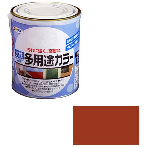 アサヒペン 水性多用途カラー 1.6L 赤さび