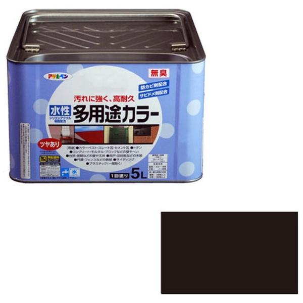 水性多用途カラー 5L (黒)