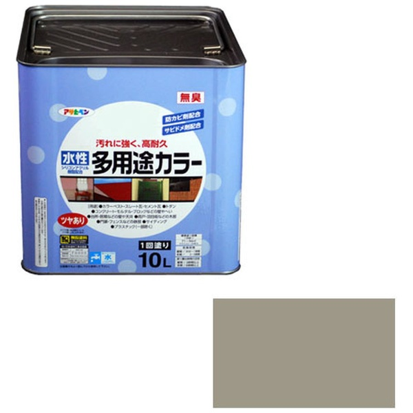 水性多用途カラー 10L (ライトグレー)
