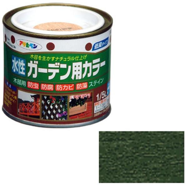 アサヒペン 水性ガーデン用カラー アイビーグリーン 1/5L