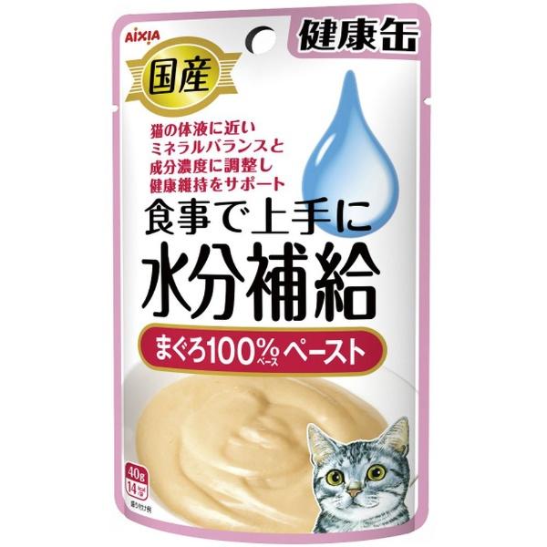 国産 健康缶パウチ 水分補給 まぐろペースト 40g