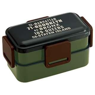 ブルックリン ふわっと2段弁当箱850ml PFLW9 グリーン