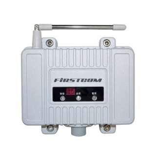 特定小電力トランシーバー用中継器(通話エリアを拡大して使える中継器)[KENWOOD/YAESU/ALINCO/ICOM/MOTOROLA互換品] FIRSTCOM FC-R2