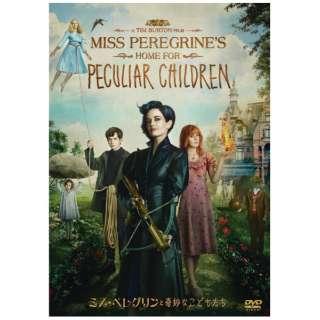 ミス・ペレグリンと奇妙なこどもたち 【DVD】