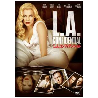 L.A.コンフィデンシャル 【DVD】