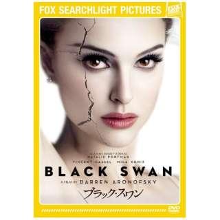 ブラック・スワン 【DVD】