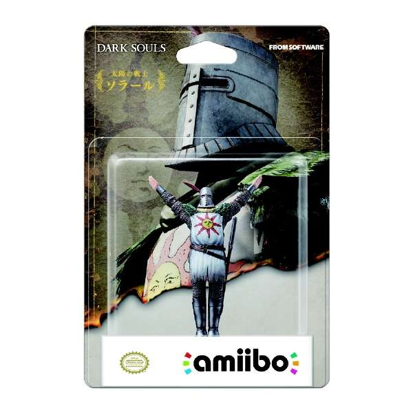 amiibo 太陽の戦士 ソラール(DARK SOULS)