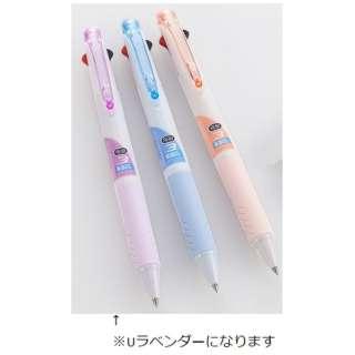 [3色 油性ボールペン] 限定 ジェットストリーム 3色ボールペン(0.5mm /黒・赤・青) SXE3-400-05.1 アーバンラベンダー